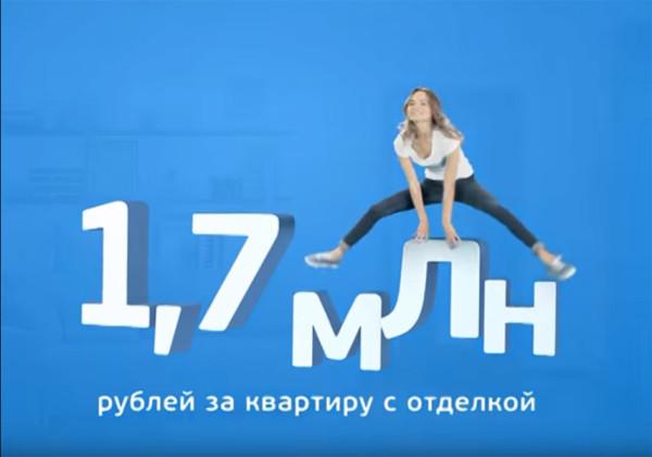 1,7 млн рублей за студию с отделкой в ЖК Пригород Лесное