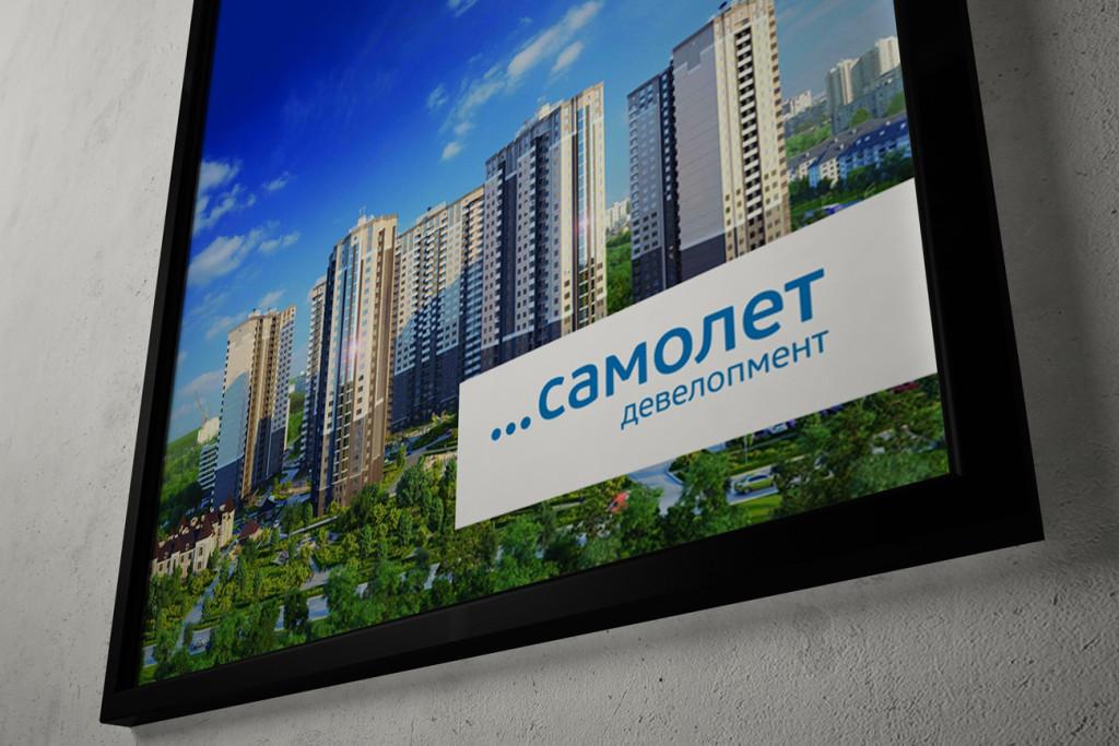 Пригород Лесное от Самолет девелопмент самый востребованный проект на рынке Москвы